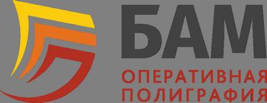 БАМ — Оперативная полиграфия Retina Logo
