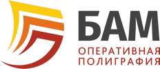 БАМ — Оперативная полиграфия Логотип