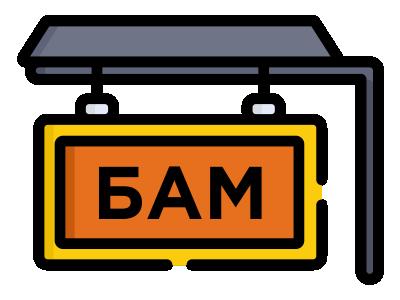 Заказать бэклит для светового короба типография БАМ