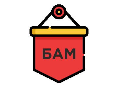 Заказать вымпелы типография БАМ